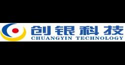 Sponsor - Chuangyin Technology Logo
