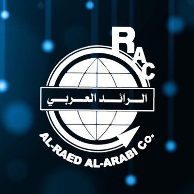 Alraed Alarabi Industry & Trading Co., Ltd