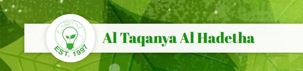 Al Taqnia Al Hadetha Heavy Duty Equipment & Machine (ATA)